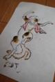 名古屋ボストン美術館、摺り体験、猫