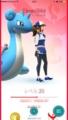 [pokemon]ラプラスはこんな大きさであった