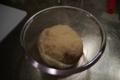 ベーグル一次発酵前