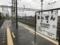 雨の安善駅、鶴見線