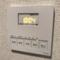 浴室乾燥機リモコン