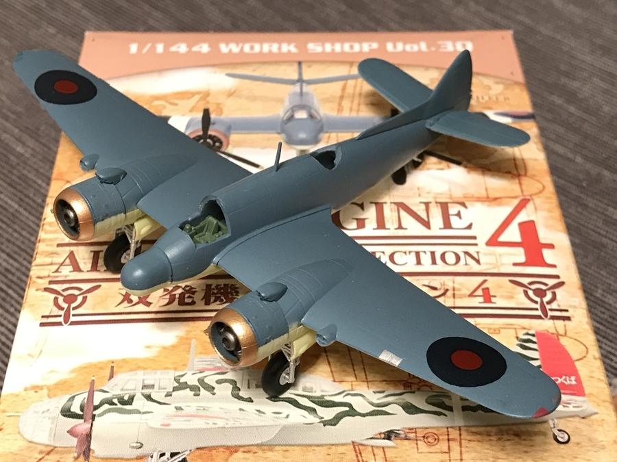 ボーファイター Mk.X/エフトイズ