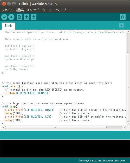 Ch arduino を ubuntuで使う emoiの日記