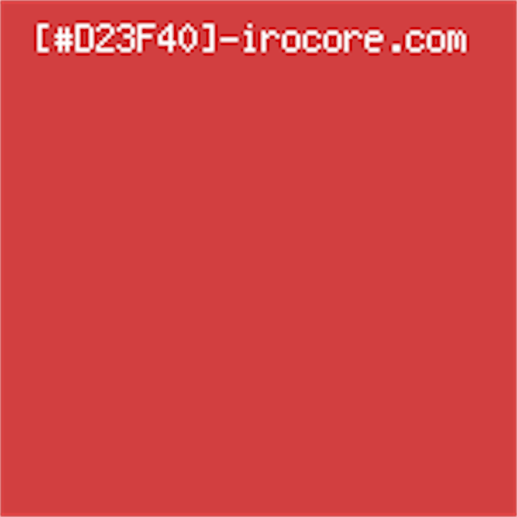 f:id:r1no1-music:20170409223031p:image
