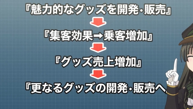 f:id:r20115:20201011091557j:plain
