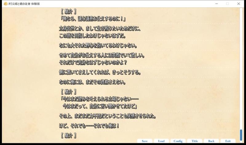 f:id:r20115:20201212093415j:plain