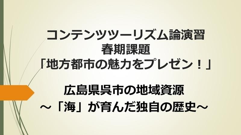 f:id:r20115:20210330193655j:plain