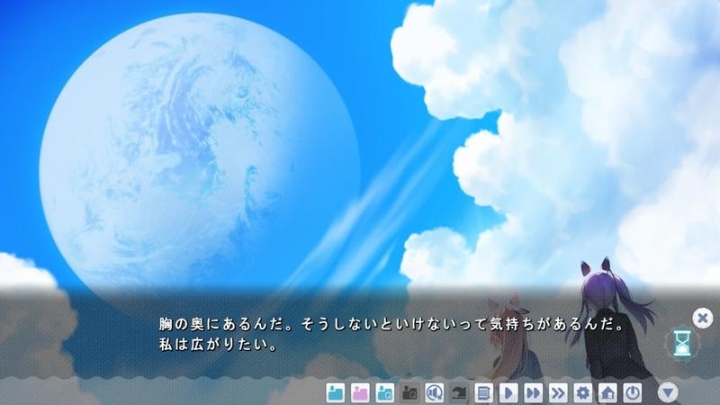 f:id:r20115:20210924203837j:plain