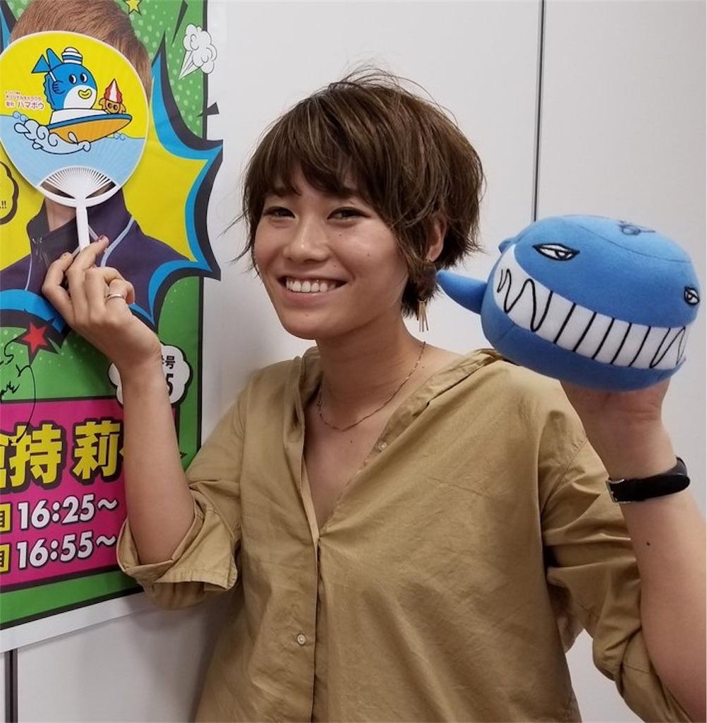 【ボートレース】東京 114期 倉持莉々がかわいい - 美人さん応援 ...