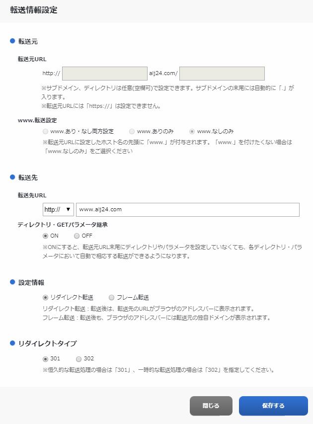 f:id:r246toshi:20191107232347p:plain