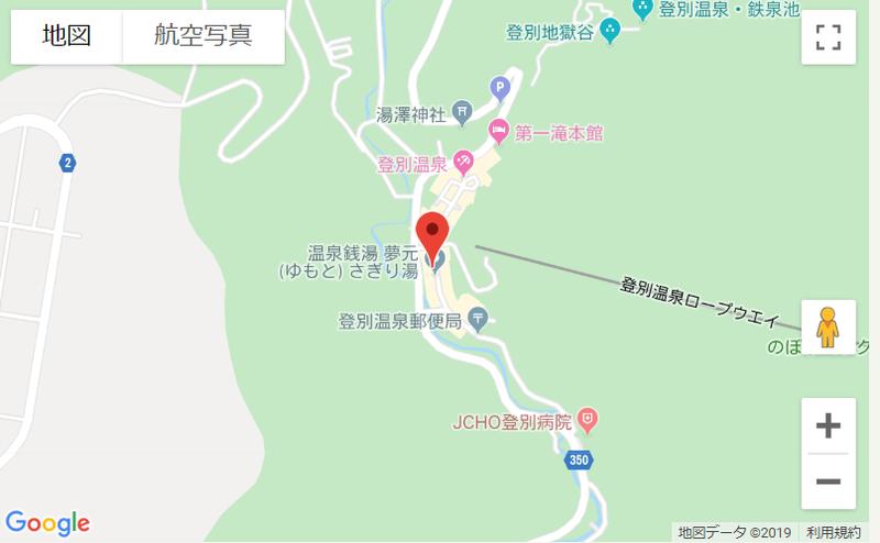 f:id:r246toshi:20191130182616p:plain