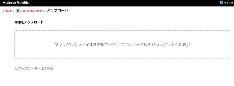 f:id:r246toshi:20191201193848p:plain