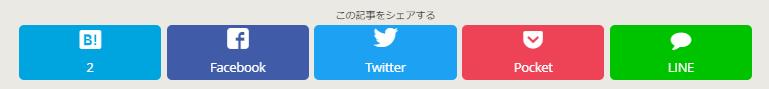 f:id:r246toshi:20191203131923p:plain
