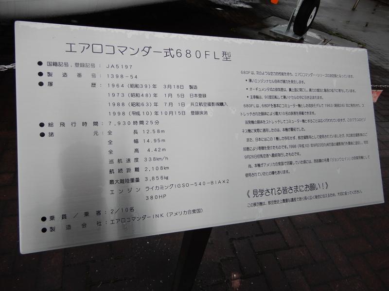 f:id:r246toshi:20191212160603j:plain