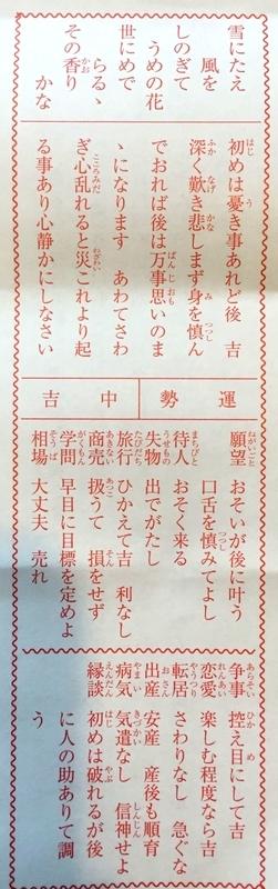 f:id:r246toshi:20200101163045j:plain