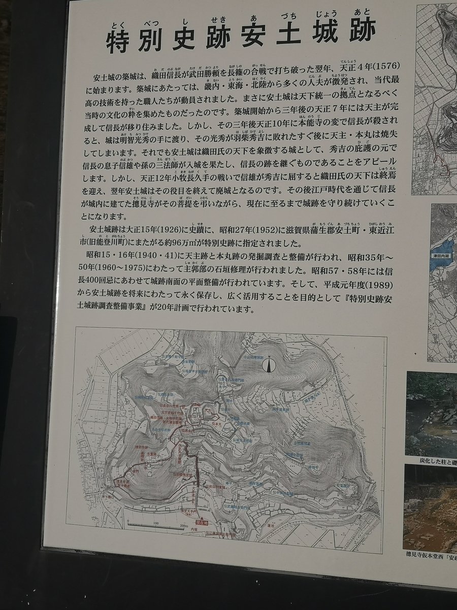 f:id:r35-yoshi:20210222200653j:plain