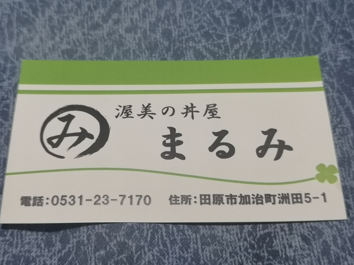 f:id:r35-yoshi:20210301222839j:plain