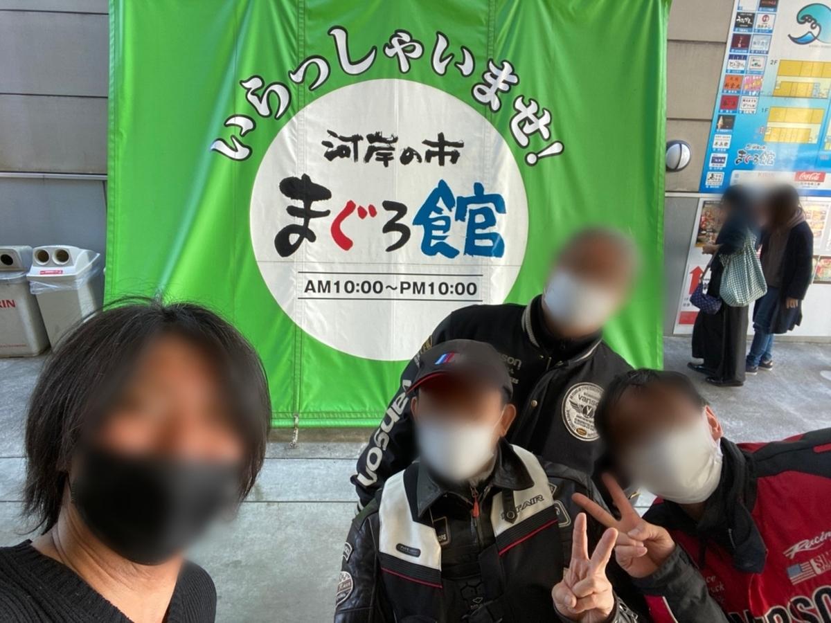 f:id:r35-yoshi:20210311234515j:plain