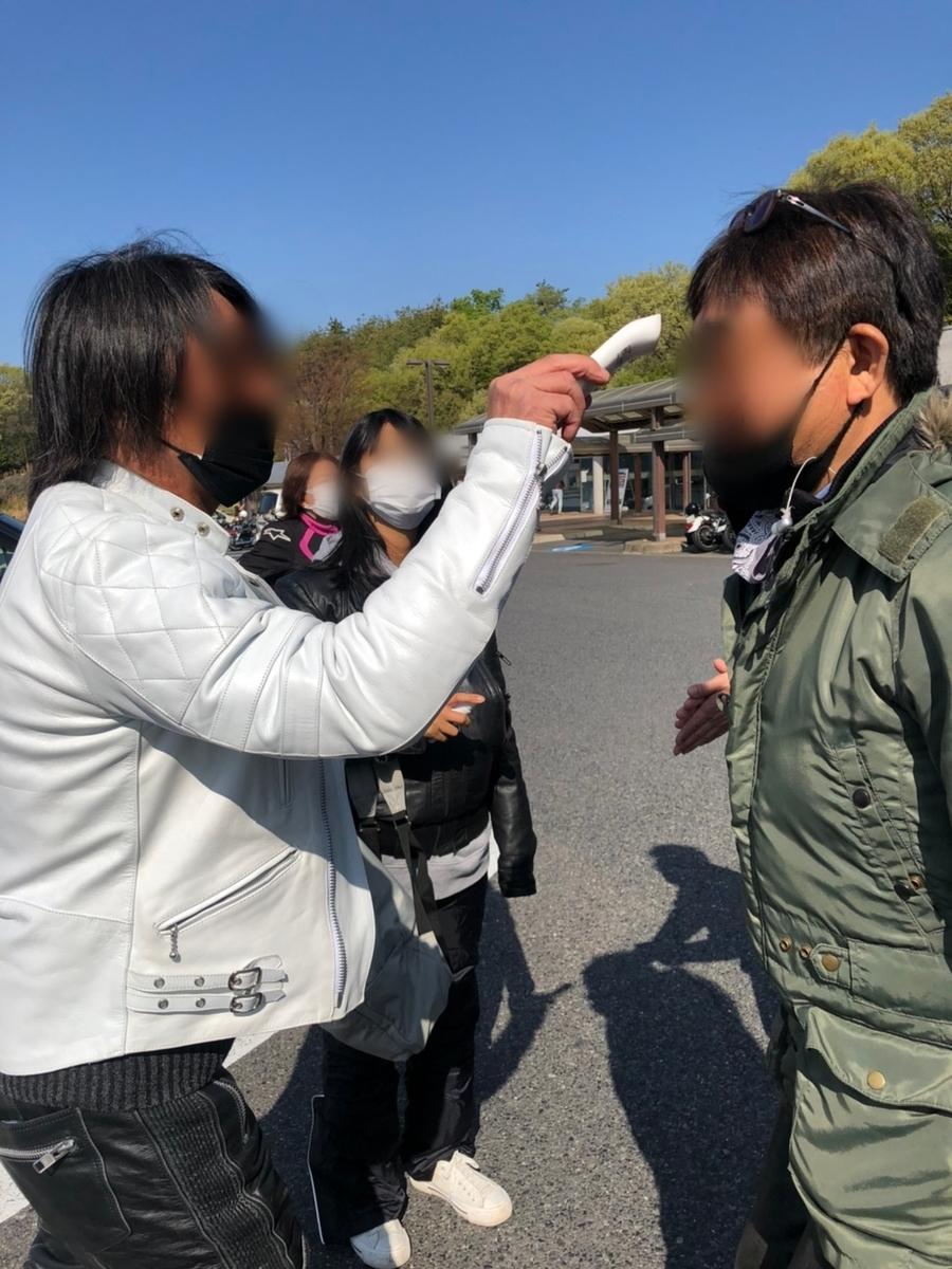 f:id:r35-yoshi:20210430223911j:plain