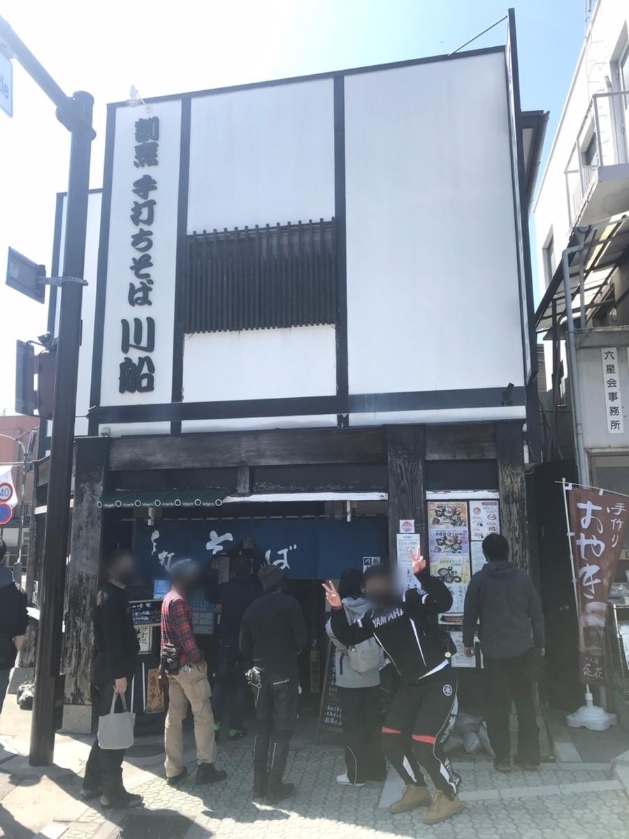 f:id:r35-yoshi:20210501022101j:plain