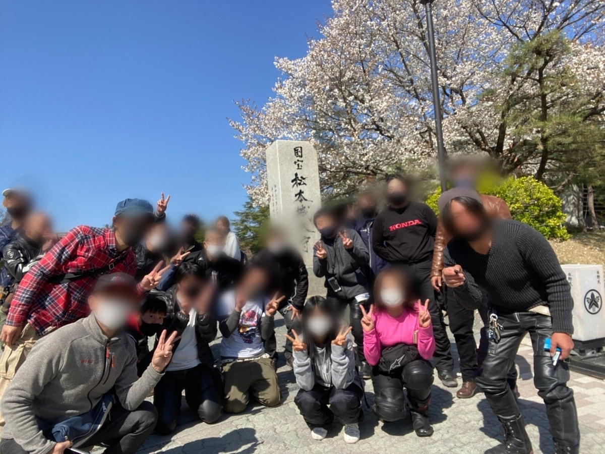 f:id:r35-yoshi:20210501022451j:plain