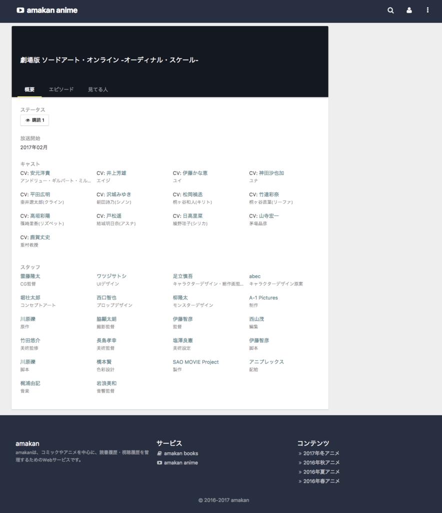 f:id:r7kamura:20170225025948p:plain