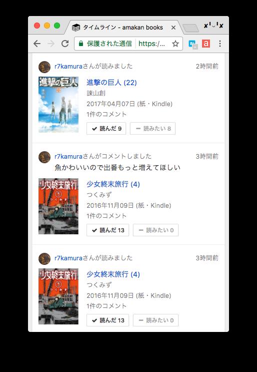 f:id:r7kamura:20170408050445p:plain