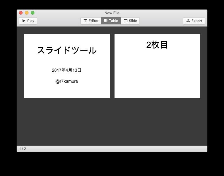 f:id:r7kamura:20170413071442p:plain