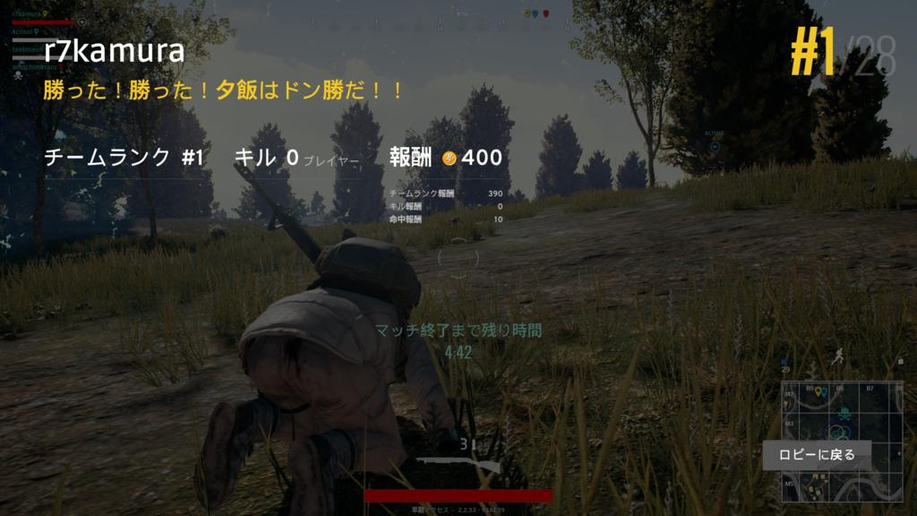 f:id:r7kamura:20170501035014p:plain