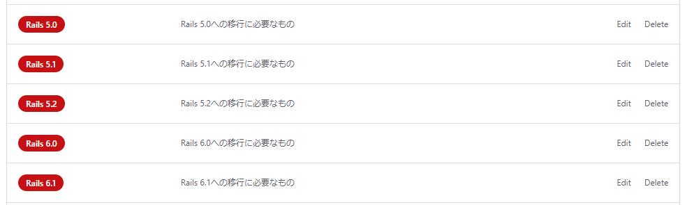 f:id:r7kamura:20210916074554p:plain