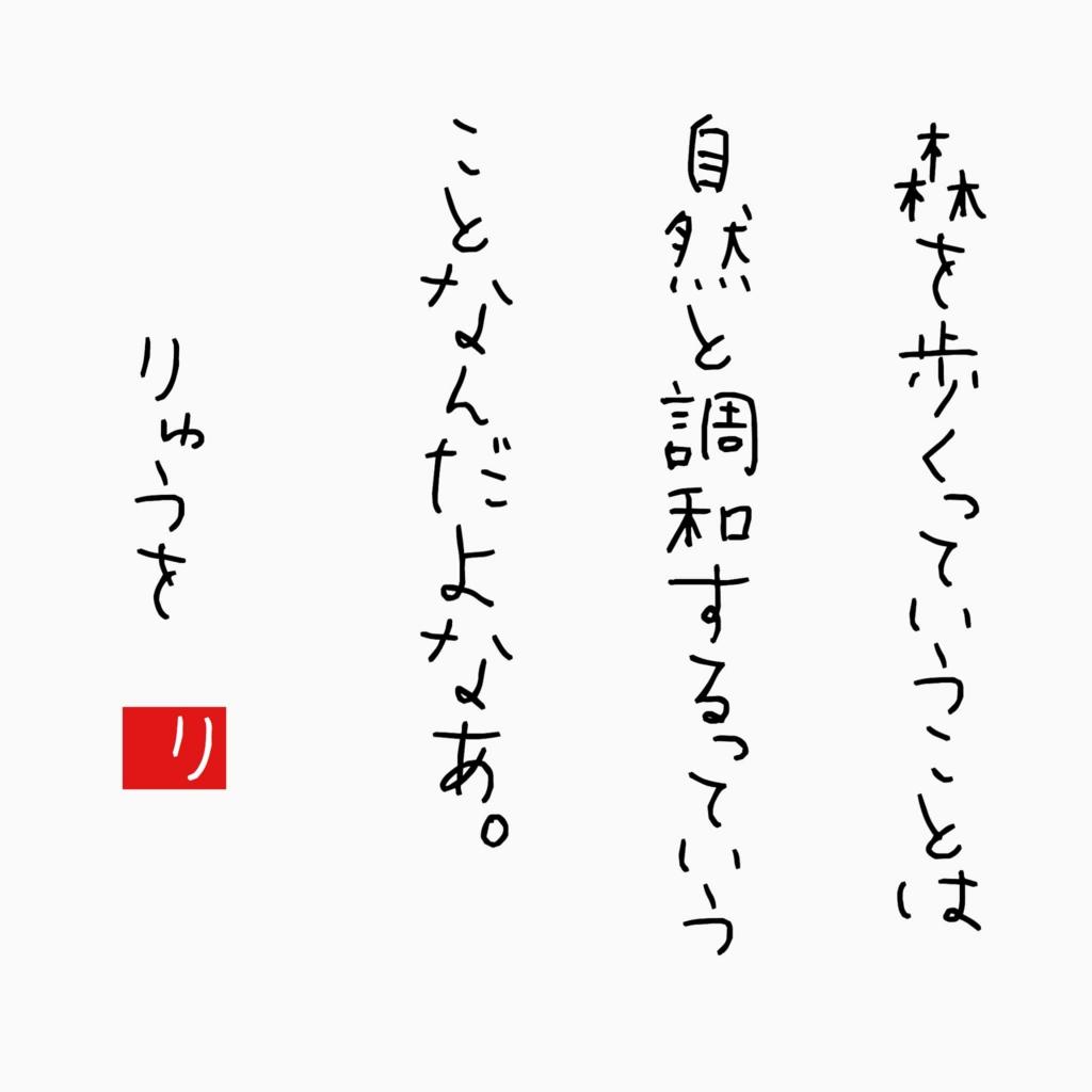 f:id:r9yu25:20160729200815j:plain