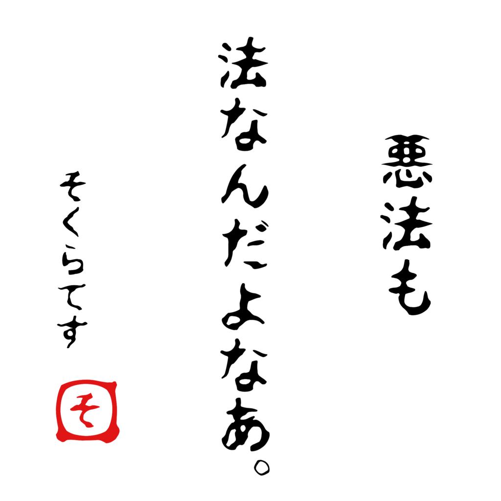 f:id:r9yu25:20160904201204j:plain