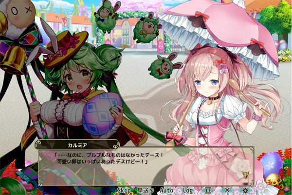 f:id:r_aonagi:20190417070748j:plain