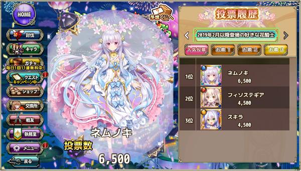 f:id:r_aonagi:20200124060941j:plain