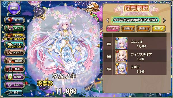 f:id:r_aonagi:20200127062156j:plain