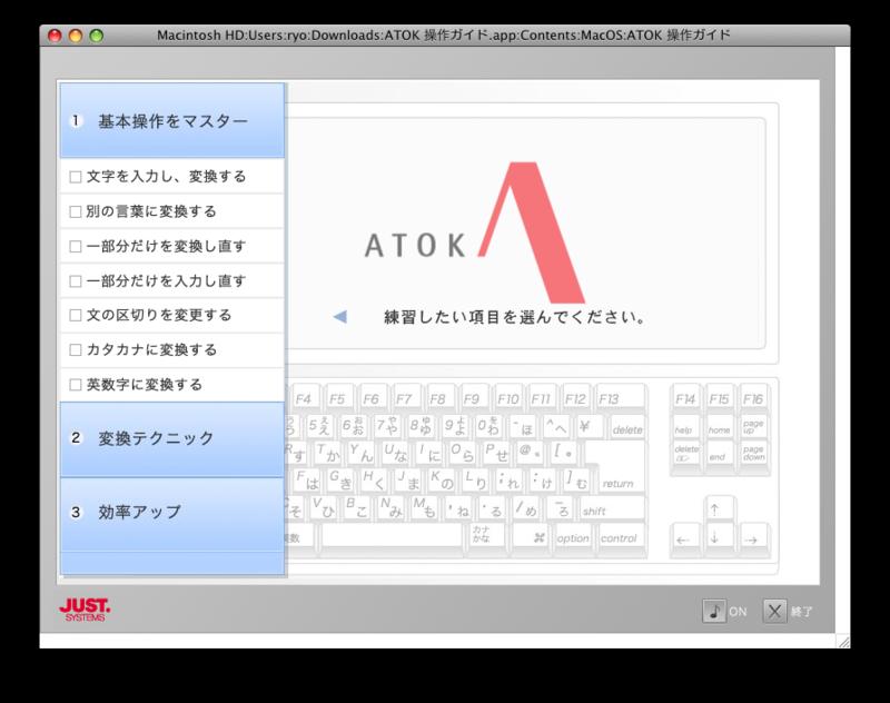 f:id:r_ikeda:20091024163106p:image:w400
