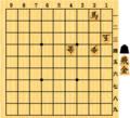 今週の NHK 将棋講座 詰将棋
