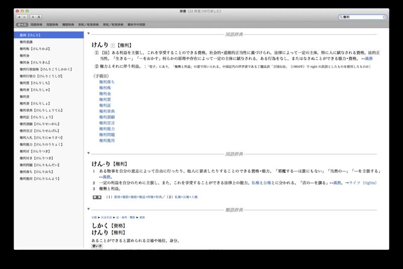 f:id:r_ikeda:20121231112557p:image:w400
