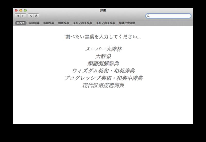 f:id:r_ikeda:20121231112558p:image:w400