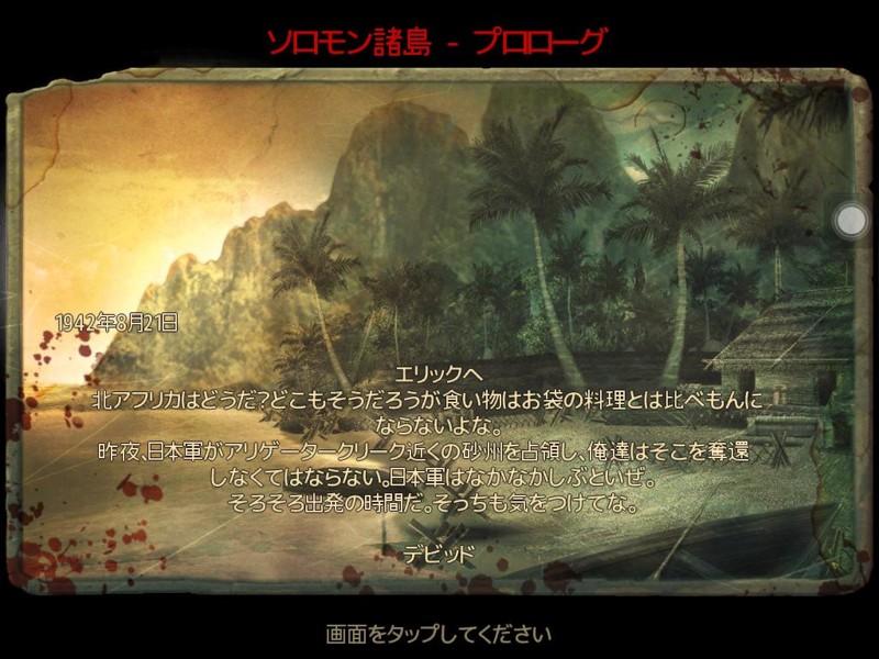 f:id:r_ikeda:20130221133136j:image:w400