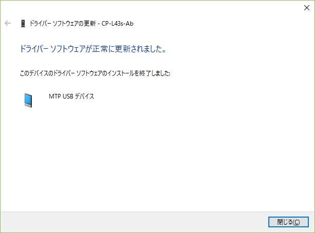 f:id:r_ikeda:20160920045553p:image:w400
