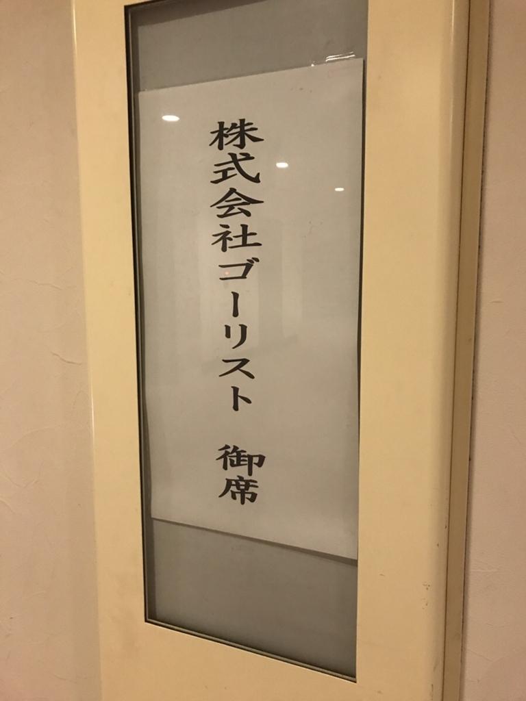 f:id:r_kato:20170701122615j:plain