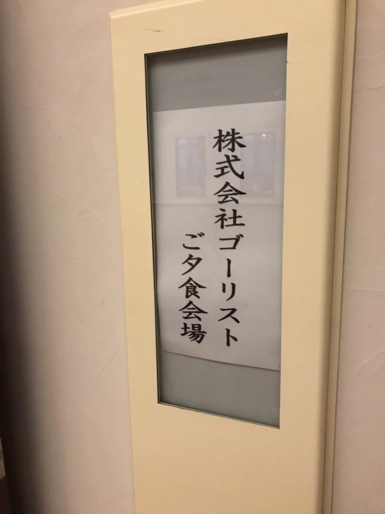 f:id:r_kato:20170701183006j:plain