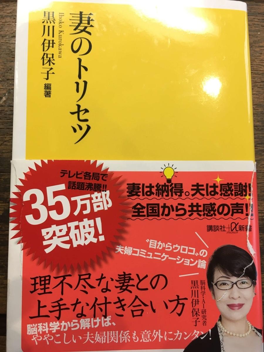 f:id:r_shakaijin_plus:20191204112813j:plain