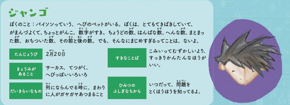 f:id:r_tihiro:20171030123711p:plain