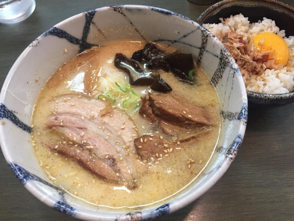 f:id:ra-menoishii:20161009000756j:plain