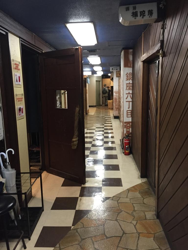 f:id:ra-menoishii:20161030114721j:plain