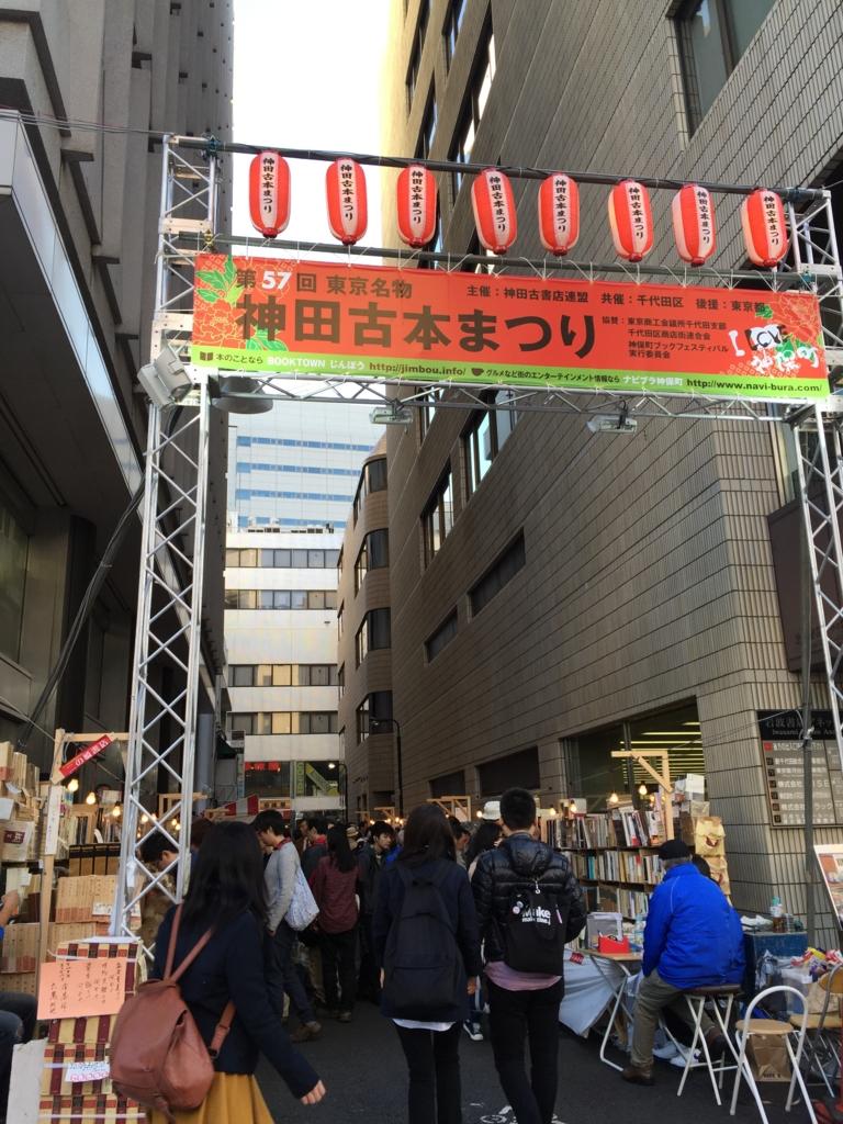 f:id:ra-menoishii:20161105120540j:plain
