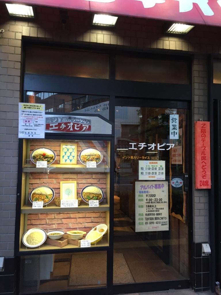 f:id:ra-menoishii:20161105120611j:plain