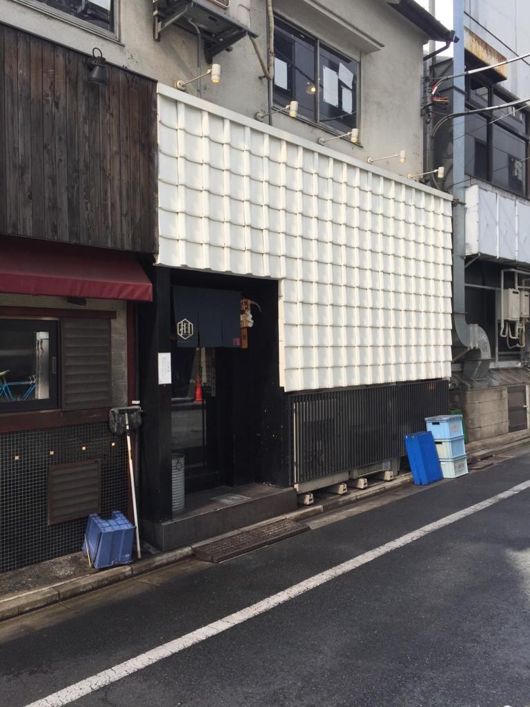 f:id:ra-menoishii:20161112162822j:plain